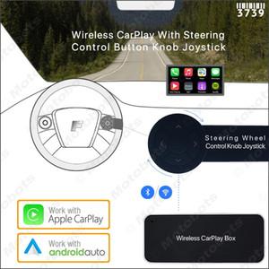 Direksiyon Kontrol Düğmesi Topuz Joystick İçin Araç Android Sistemi Ana ünitesi Navigasyon Oyuncu # 3739 ile Kablosuz CarPlay