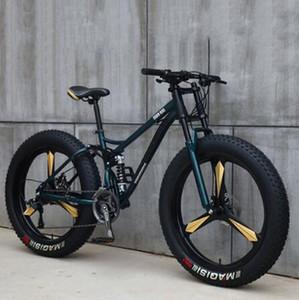 지방 자전거 26 인치 21/24/27 속도 오프로드 비치 산악 자전거 성인 슈퍼 와이드 타이어 남성과 여성 사이클링 학생