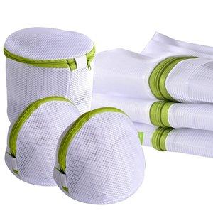 6pcs set Laundry Bag Drawstring Bra Underwear Products Laundry Bags Useful Mesh Net Bra Wash Bag zipper EJ973410