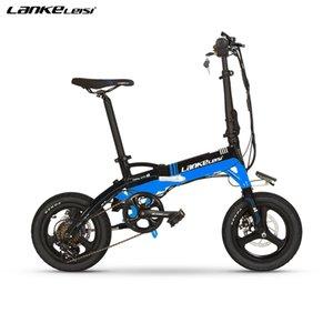 """الصين مصنع بالجملة عالية الجودة 14 """"بوصة محمول قابلة للطي دراجات كهربائية البسيطة E-الدراجة مع L G بطارية ليثيوم"""