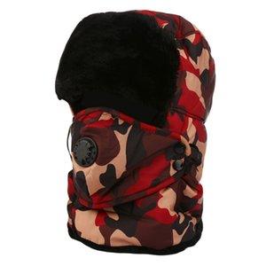 Orecchio Unisex Bomber Cappello freddo Resistenza Protezione Spesso antivento Camouflage Cappello Visiera inverno caldo Cap Hat