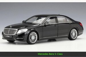 WELLY Alloy Car Model Toy, Benz S-Class Super Sports Cars, Roadster, High Simulation, Party Kid' Birthday' Gift, Collecting, Home Decoration