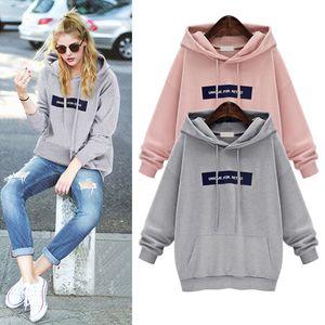 Brand hoodie - hoodie women's long sleeve top new plus-size loose 200 catties autumn coat sportswear
