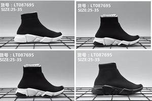 High Quality Speed Trainer bambino calza Triple Black White Kids Shoes di calze dono Sneakers portatile Scarpe bambino delle ragazze dei ragazzi dei bambini 24-35
