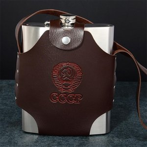 LPPUNK 8 18 32 48 64 oz sans bpa oversize whisky empreinte flacon cccp Portable creative acier inoxydable alcool Hip flask avec