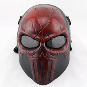 Maske Tactical Horror Red TPR + EVA Outdoor Sports Vollschutz Sicherheitsschutz Schädel Net Paintball-Maskerade Halloween Scary Movie Prop