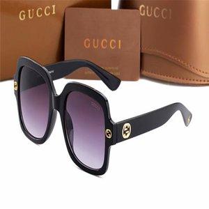 2019 High grade Sunglasses Women's anti ultraviolet Sunglasses round face thin Sunglasses 2020 new fashion female polarizer