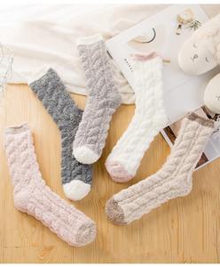 Winter-warme Socken Qualitäts-weiches Tuch-Warm Fuzzy-Socken dicker Boden Thermal Socken Warmer Schlafböden Handtuch Socken