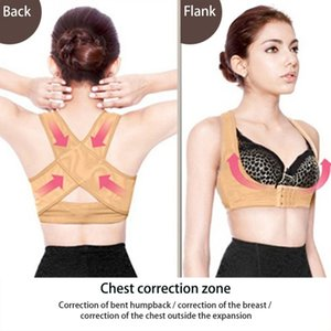 Regolabile donne elastico posteriore Cintura di sostegno petto del correttore di posizione di sostegno del gancio della spalla Corrector Body Shaper Corsetto