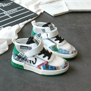 Summer 2020 fashion kids shoes letter kids trainers chaussures enfants kids sneakers boys shoes girls shoes boys sneakers retail B1244