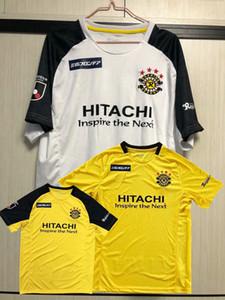 2020 2021 Kashiwa Reysol Maillots de football Hosogai maison loin J1 League 20 21 S-Maillot de foot 2XL