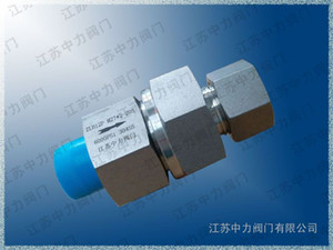 Card sleeve stainless steel high pressure check valve