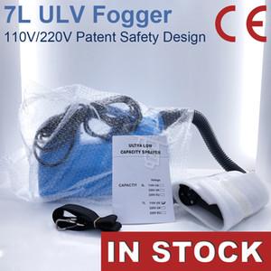 110V / 220V Elektrik ULV Soğuk Sisleme ULV Püskürtme Sivrisinek Sisleme Makinesi Akıllı Atomizer Ultra Düşük Kapasiteli Dezenfeksiyon Püskürtme