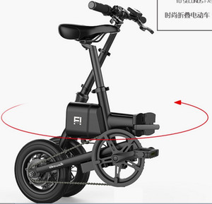 city bike fast folding electric bike for single person 12inch lithium battery 36v250w motor front driven mini size 2018 fashion