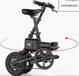 Городской велосипед Быстрый складной Электрический велосипед для одинокого человека 12 дюймов Литиевая батарея 36V250W Фронт двигателя Передняя