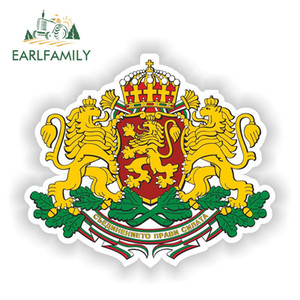 13cm x 11cm Bulgaria Coat of Arms Sticker for Bumper Laptop Skateboard Motorcycle Scooter Vinyl Decal Car Stickers