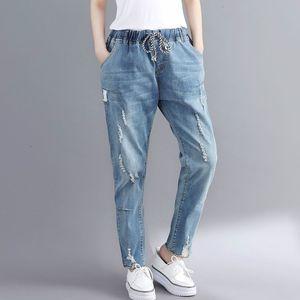 Plus Size Summer Loose Ripped Hole Denim Jeans for Women 3XL 4XL 5XL 6XL 7XL