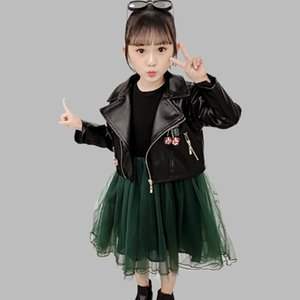 Girls Clothes Cherry Costume For Girls Leather Jacekt + Dress Costume For Girl Casual Style Children's Tracksuit