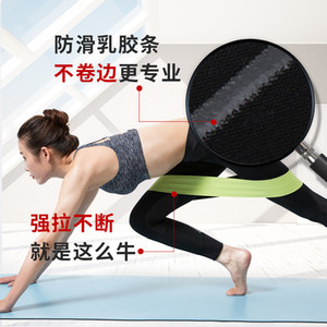 15 Days Practice Peach Hip Online Celebrity Fitness Resistance Band Women's Squat Resistance Band Sports Exaggerates Hips Circle