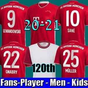top thailand SANE LEWANDOWSKI COUTINHO 19 20 21 2021 Bayern Munich Gnabry Camiseta de fútbol 2019 2020 camiseta 120 Aniversario 120  Camiseta de fútbol MUNCHEN Men + Kids sets