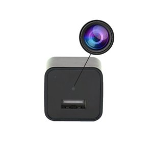 Großhandel HD USB-Stecker-Kamera US / EU-Ladegerät drahtlose Wi-Fi P2P-IP-Kamera Netzadapterbuchse wifi Überwachungskamera mit Kleinkasten