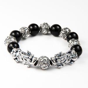 풍수 럭키 도금 골동품 실버 더블 Pixiu 팔찌 Nutural Stone Obsidian Beads Bracelet for Men