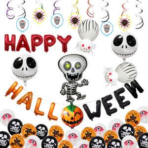Halloween Kürbis-Geist-Ballone Sets Halloween Dekorationen Spinne Folienballons Aufblasbare Spielzeuge Schläger-Halloween-Party Supplies VT0547