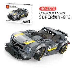 enfants blocs de construction jouets enfants intelligence jouets de Splicing voiture Voir 8 modèles jouets amusants pour haute éducation de la petite enfance de qualité 05