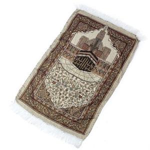 Islamic Muslim Prayer Mat Salat Musallah Prayer Rug Tapis Carpet Tapete Banheiro Islamic Praying Mat 70*110cm
