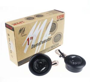 자동차 열이 작은 고음 수정 높은 1 고려 온보드 높은 머리 높은 종자 라우드 스피커