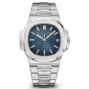 2020 Hombres del reloj de fábrica U1 relojes automáticos Hombres de acero azul de plata correa de reloj impermeable mecánica automática Montre de luxe