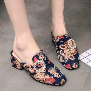 Ayakkabı Tatlı Casual Kamalar Kadın ayakkabı Yaz Kama ile Kalın Topuk 2019 Sandalet Terlik ile SAGACE Bayanlar Düz