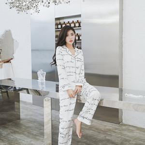 2019 Nuovo stampato come la seta Pigiama manica delle donne a due lungo pezzo sexy della biancheria bianco Lettera 2 pezzi Le donne indossano Pj Set