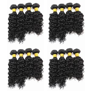 A Water Wave Hair Extensions 100g  Bundle Natural Color Brazilian Malaysian 100 %Unprocessed Human Hair Bundles 8 -28 Inches
