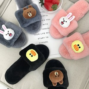 Cute animals fretwork slippers fur shoes women cartoon plush bear//duck decorate slides girls cozy indoor slippers ladies