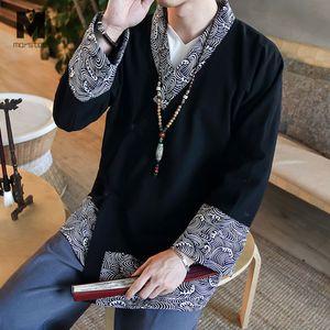 Marstaci 일본식 기모노 자켓 남성용 면화 패치 워크 Streetwear 기모노 자켓 남성 코트 코트 2019