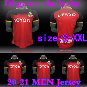 размер S-XXL 2020 2021 Nagoya Grampus футбольные майки 7 JO 9 HASEGAWA 10 XAVIER Ogaki Custom Home Away 2020 2021 Japan J League футбольная рубашка