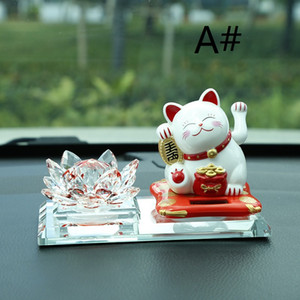 O relógio Deus da riqueza monge pouco de lótus Buda Sorte assento perfume gato decoração do carro lindo incenso
