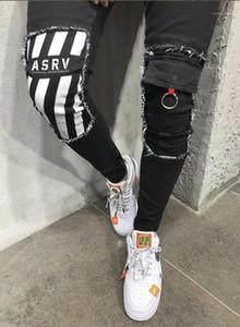 Mens SKULL Fori Designer jeans gamba Zipper Biker Skateboard Sport pantaloni della matita Pantaloni jeans casuali