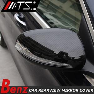 메르세데스 벤츠 C W205 E W213 GLC- 클래스 X253 S 클래스 w222 ML / GL / GLE / GLS / R 자동차 미러 Rearview 커버 스티커에 대 한 탄소 섬유 스타일