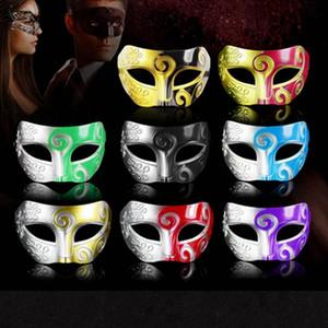 Máscaras de la mascarada de Halloween retro del partido del gladiador romano veneciano danza Hombres media mascarilla Puntales HHA1387