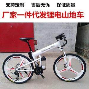 Batería de litio eléctrica plegable bicicleta eléctrica bicicleta Ayuda de bicicletas de montaña de Mercedes-Benz del tronco puede poner una generación de pelo