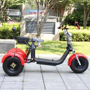 Stilvolle 3-Rad-Elektro-Fahrrad für Erwachsene 1000W 60V Drei-Rad-Elektro-Fahrrad-Roller Fahrzeug für alte ältere Menschen älteren