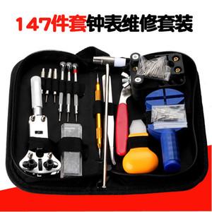 147 Pcs Assista Repair Tool Kit caso abridor Fazer a ligação Primavera Bar Remover Assista Kit metal Relojoeiro ferramentas para o ajuste Set Banda