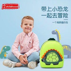 베이비 가든 우먼 1-3 년 어린이 A 가방 남성 만화 3D 양쪽 어깨 Dinosaur 패키지