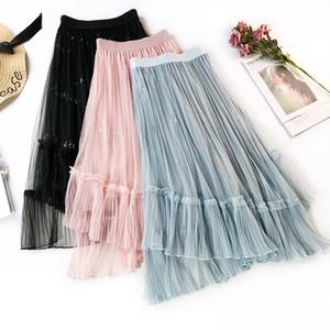 Dulce Encaje Gasa Hoja De Loto La Falda Falda Delfín Irregular Princesa Falda Longuette Sparkle Dream Fairy Skirt
