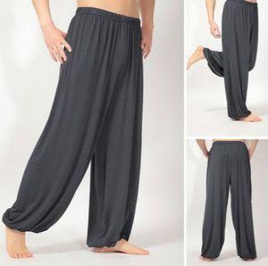 Men's Designer Yoga Pants Morning Exercise Tai Chi Sweatpants Loose Style Leg Fitness Trackpants High Waist Casual Long Pants 2020 New