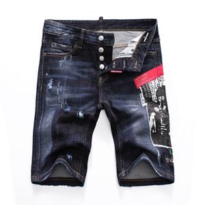 Venta al por mayor DD2 estilo de los hombres de moda de verano ligero ligero Jeans cortos hombres Casual Classic Classic Denim Jeans de diseño tamaño 44-54