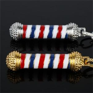 Вращающаяся лампа Key Chain гальванических Металл Парикмахерская полюс Ключ Пряжка для Парикмахера питания Оптовая 3 3AJ H1