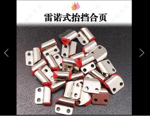 Renault-style lifting hinges, upright piano, Renault string action machine, long gun damper, rear gear parts